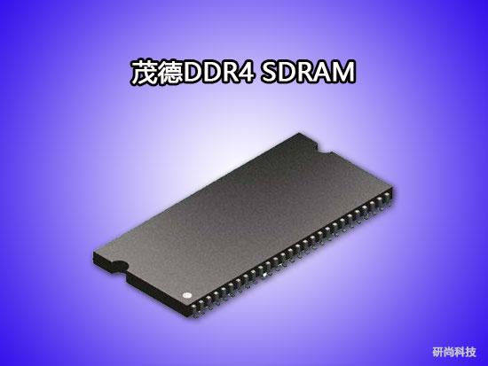 茂德DDR4 SDRAM
