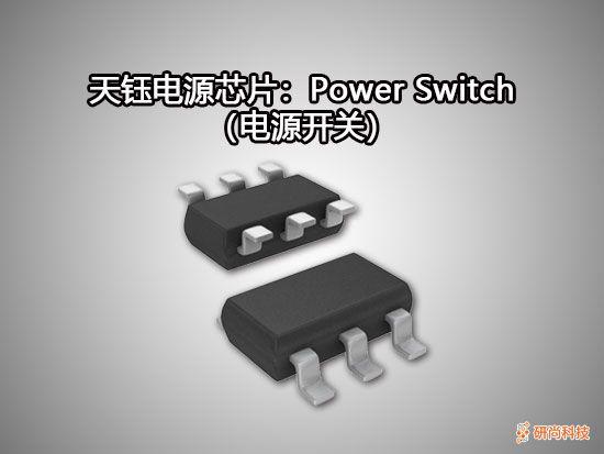 天钰Power Switch(电源开关)