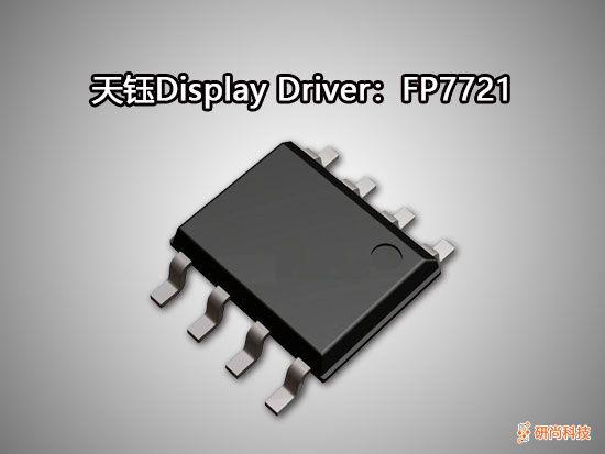 天钰Display Driver power:FP7721
